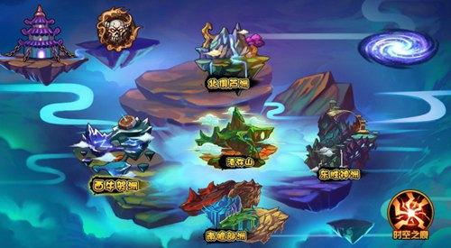 全新地图须弥山开启 造梦西游4手机版V1.95版本更新公告