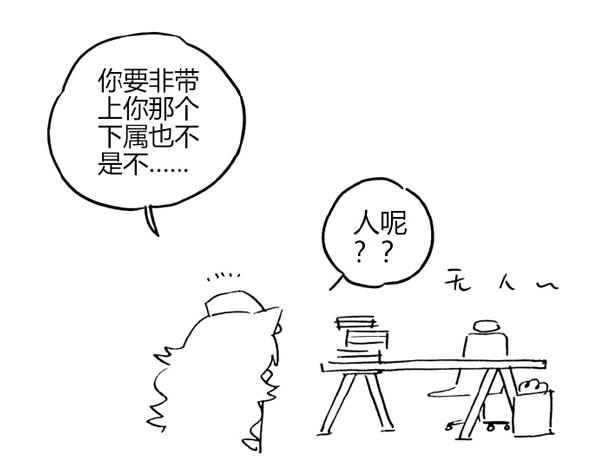 明日方舟七夕涂鸦第一条 龙门近卫局