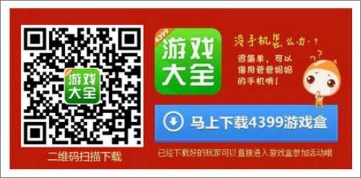8月中下旬《小花仙》限量删档测试公告及下载流程说明