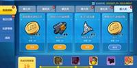 乐高无限任务系统介绍 怎么快速获得金币和钻石