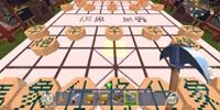 迷你世界休闲棋室