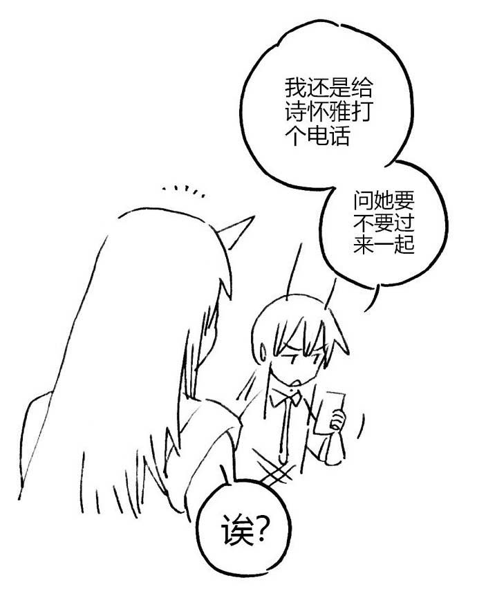 明日方舟七夕涂鸦第三条 龙门近卫局2