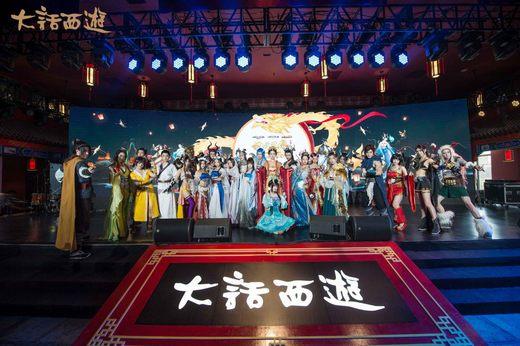 2019大话西游手游年度发布会亮点一览