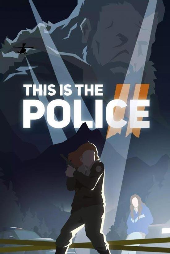 我是警察2