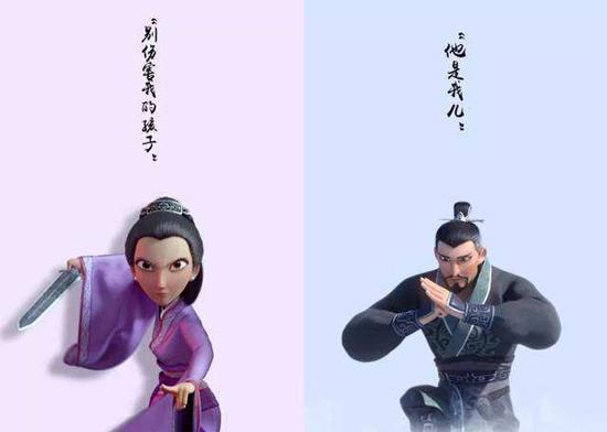 《哪吒之魔童降世》观影人次破亿,中国电影京吒木吒哪吒齐活了!