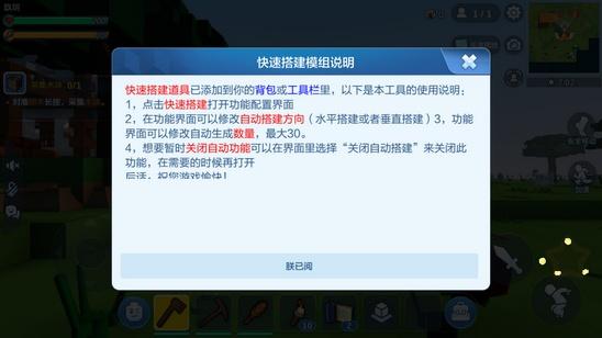 乐高无限8月15日更新公告