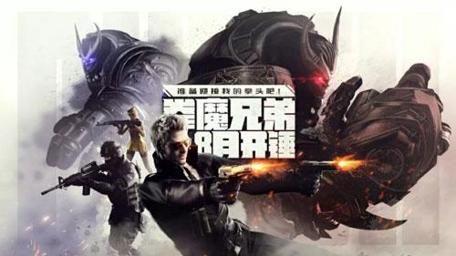 CF手游正式服更新