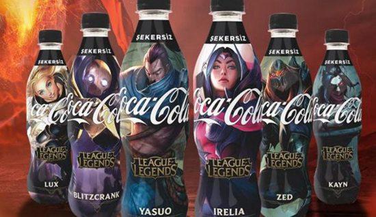 土耳其英雄联盟可口可乐
