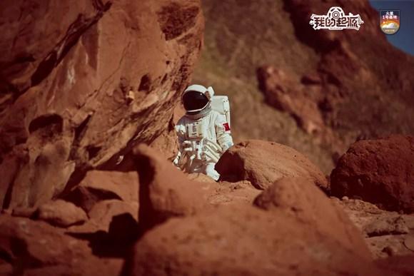 我的起源火星探险