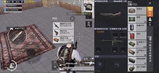 M79榴弹发射器