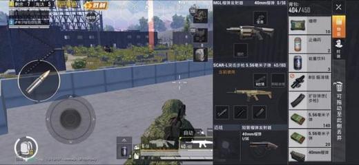 MGL榴弹发射器