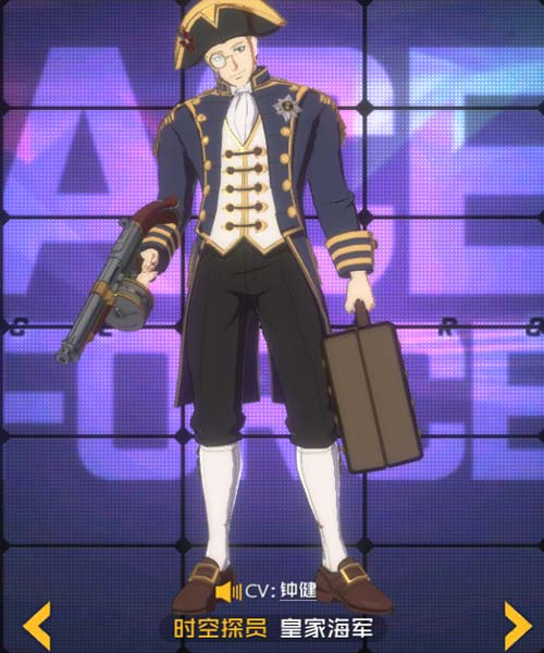 王牌战士中时空探员有哪些时装