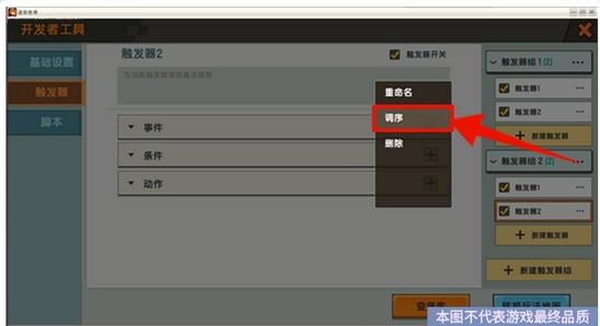 迷你世界0.37.5版本更新公告