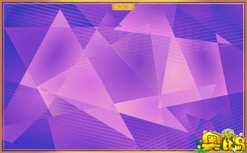 奥比岛百星钻石单品图鉴