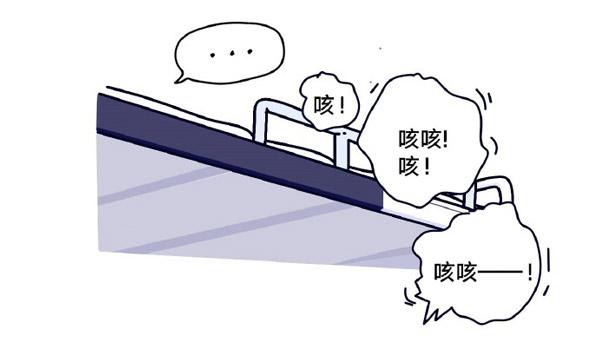 明日方舟漫画合集17 骗子