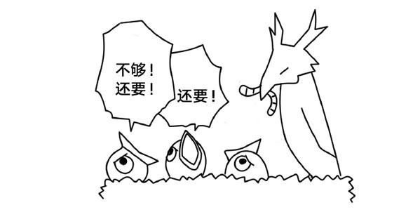明日方舟漫画合集18 昨天的夏日活动