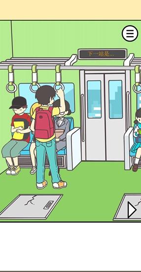 地铁上抢座是绝对不可能的2