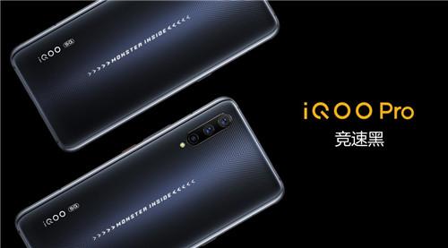 iQOO Pro
