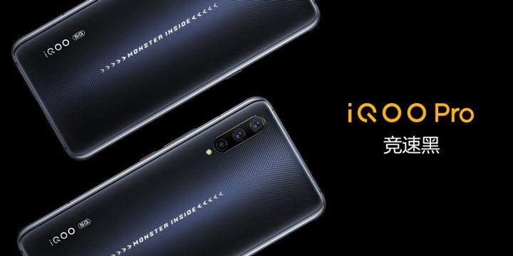 以后游戏打的菜可不能怨手机了,现在起飞!iQOO Pro 5G版本仅3798元