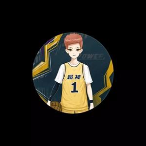球球大作战篮球小子