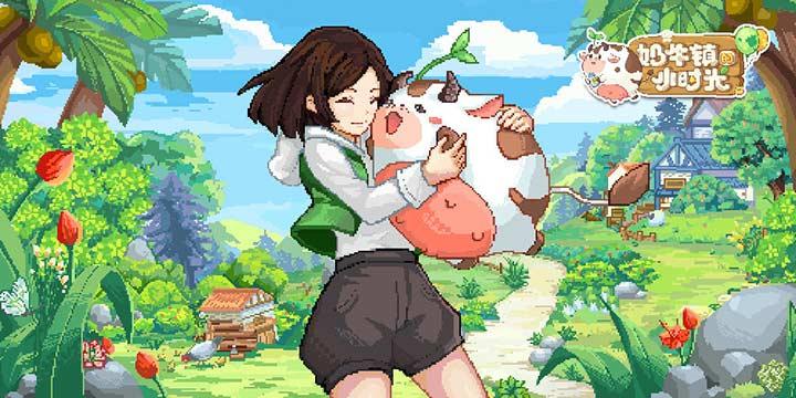 像素模拟《奶牛镇的小时光》删测开启,回归村口养牛种田的日子