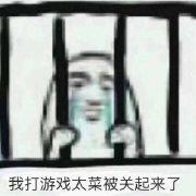 澳门新莆京娱乐网站 12