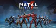 《金属对决》新概念格斗游戏,有点意思啊!