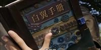 VGAME《白翼手册》 抵御侵噬从入门到精(放)通(弃)