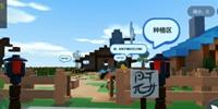 乐高无限模拟养成地图推荐 乐高牧场物语建造教学