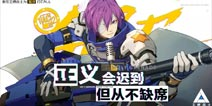 王牌战士8月29日版本更新 魔炮参赛&赏金模式开启