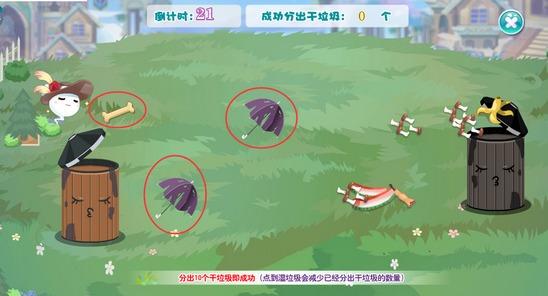 小花仙花蕾亚学生参观日活动攻略8