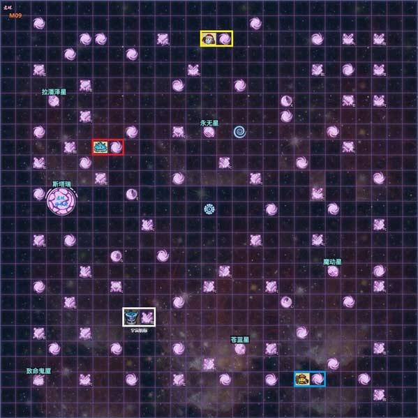 不思议迷宫M09星域攻略 M09星域建筑解析