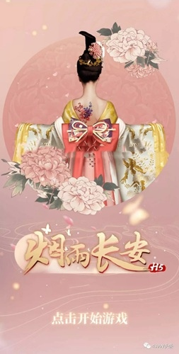 一周H5新游推荐【第115期】