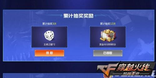 CF手游荣耀蛮蛮+沙漠邪神