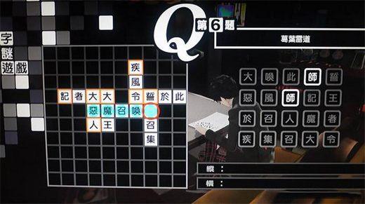 「快爆小百科」— 游戏本土化