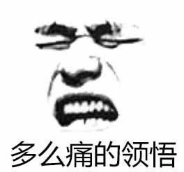 阴阳师妖怪屋