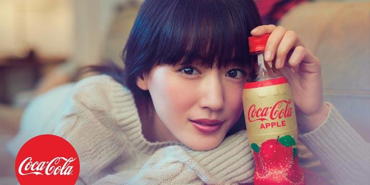 还没忘记被樱桃味可乐支配的恐惧,苹果味可乐就来了