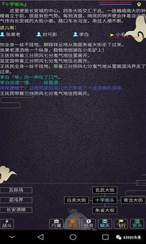 一周H5新游推荐【第116期】