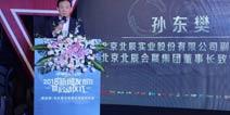 2019中国数字创意科技展暨中国游戏节新闻发布会召开在即!