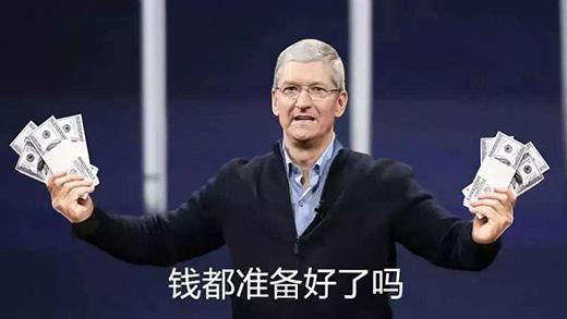 iPhone 11系列售价曝光,749美元起