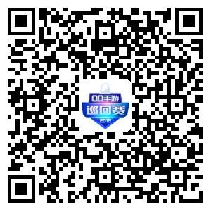 董岩磊加盟QQ手游巡回赛CFM收官战