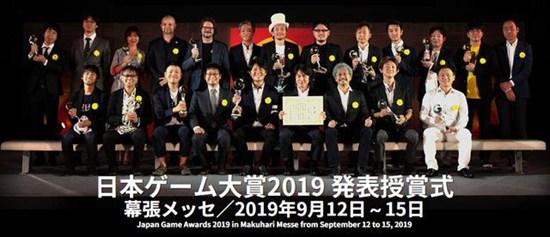 2019日本游戏大赏