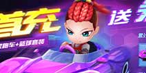 《逃跑吧!少年》9月20日PC版本公告