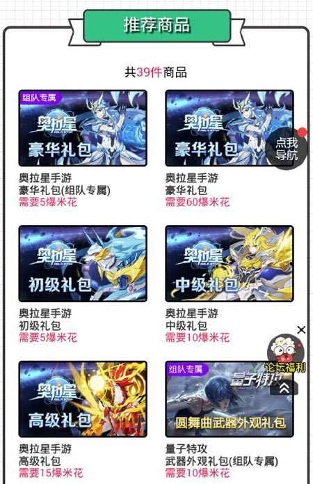 英雄攻略网www.yxglw.top