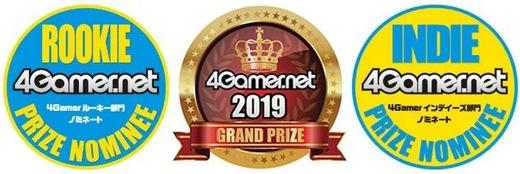 TGS国产扎堆:《原神》试玩排队、《大圣归来》获媒体奖最佳游戏