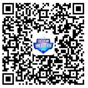QQ手游巡回赛连淮伟王牌战士首秀 酷炫于率队鏖战十局夺冠