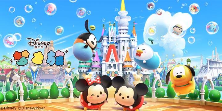 迪士尼梦之旅:见证奇迹与梦幻降临
