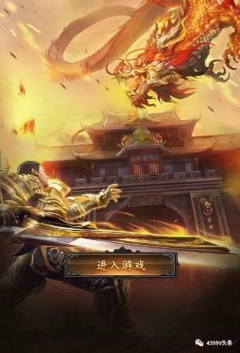 一周H5新游推荐【第118期】