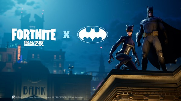 堡垒之夜x《蝙蝠侠》联动开启!