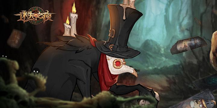 《迷失之夜》9.25上线!哥特童话风格的DGB卡牌